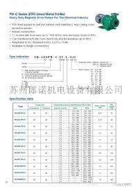 日本原装进口 PAN WORLD世博磁力泵,微型磁力泵,易威奇磁力泵