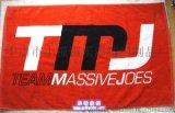 廠家直供訂製廣告促銷贈品純棉活性印花割絨運動毛巾