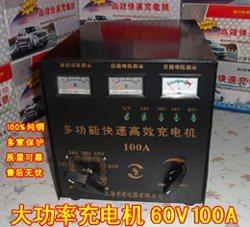 上海申志充电机厂家批发60V大功率蓄电池充电器