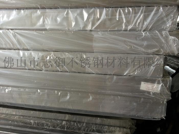 煙臺不鏽鋼工業管價格, 現貨不鏽鋼管, 常規304不鏽鋼管