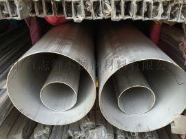 平凉不锈钢工业管价格, 304不锈钢平椭圆管, 环保不锈钢管