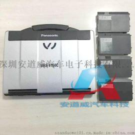 大众奥迪专用诊断设备VAS5054A 6150b 6160大众奥迪检测软件
