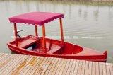 帶蓬休閒歐式小木船電動木船釣魚船