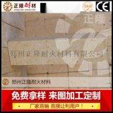 特级高铝耐火砖铝含量≥80%正隆耐材厂家直销