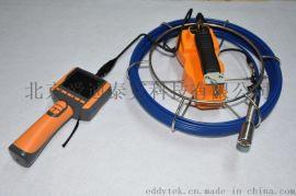 艾尼提管道检测  内窥镜 3R-MFXS230D
