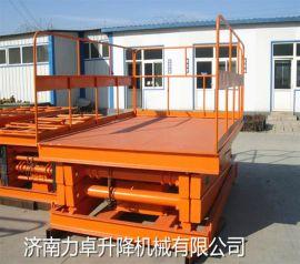 厂家直销大吨位双剪叉式升降平台 固定式升降机