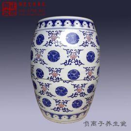 元旦送家人礼品 景德镇养生瓷器  负离子缸瓮