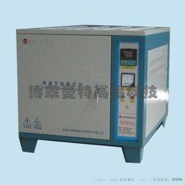 小型电加热炉,小型电加热实验炉