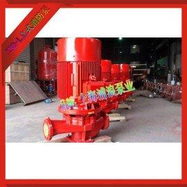 消防泵,单级消防泵,ccc认证消防泵,消防泵生产厂家,消防泵价格