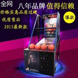 庆恒普通版篮球机 (QHNBA-HJ)