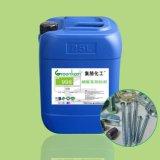 鹼酸霧抑制劑電鍍藥水 產地A20-998