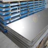 天津廠家不鏽鋼定製 不鏽鋼拉絲 定製折彎可加工混批