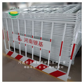 基坑护栏网临边防护网标准化临边防护加工厂家