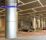 铝板包柱子 铝板包柱做法 中庭包柱铝板 黄冈包柱铝单板