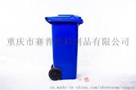 塑料垃圾桶生产厂家240L  120L