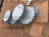 现货供应常压人孔 DN800PN10碳钢人孔