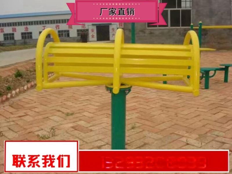 学校体育器材批发价 小区健身器材真正厂家
