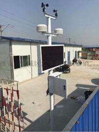 西安工地空气质量检测仪13891919372
