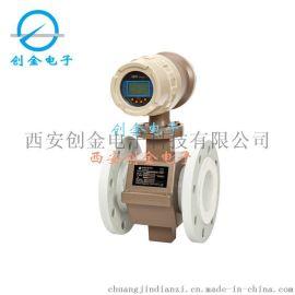 電磁流量計污水酸鹼漿液一體分體管道流量計