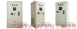 厂销 智能路灯节电器SJD-LD-30