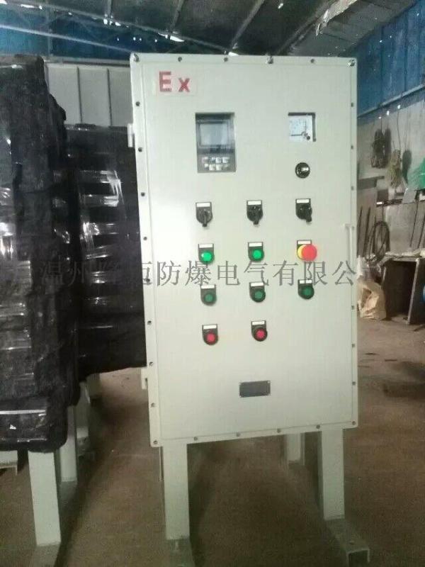 变频调速供水设备防爆配电柜配电箱电器设备