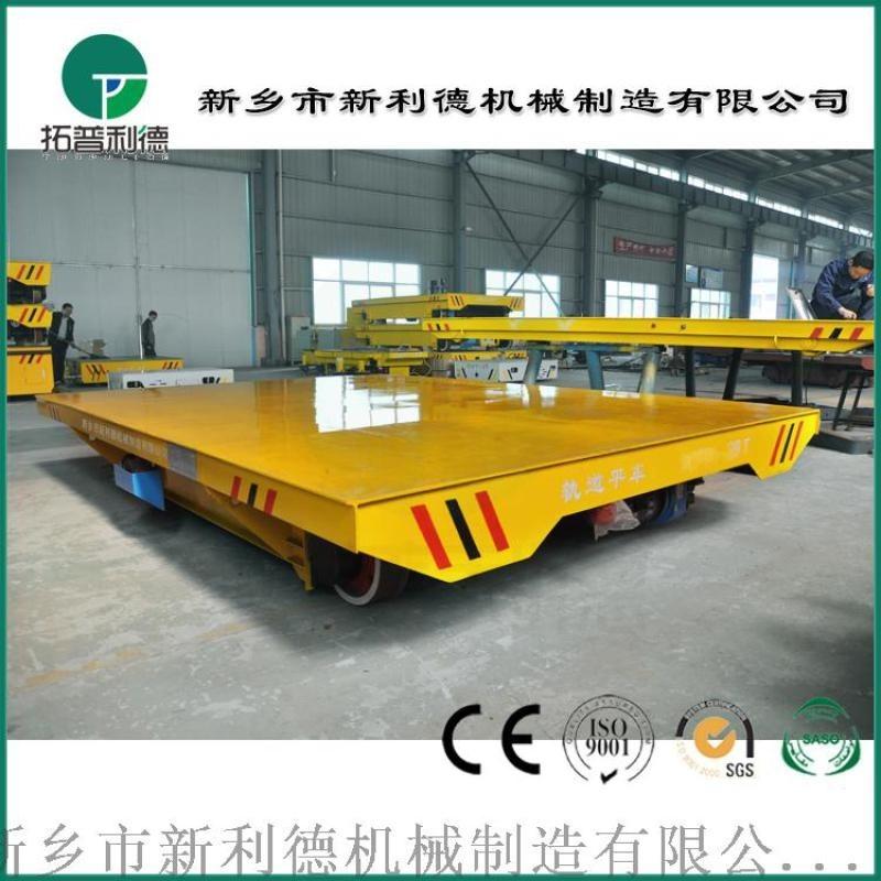 升高液壓搬運車可非標定製礦用電動平板車