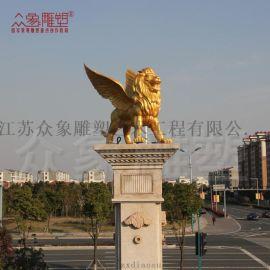 众象大型景观铸铜雕塑 狮子雕塑