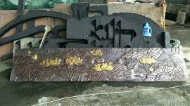 西安绣花式的铜浮雕工艺生产厂家