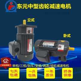 小型齿轮减速电机750W*卧式电机PL*GL