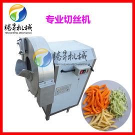 电动生姜切片机 台湾进口土豆切条机