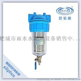 YS-8雨水牌防垢器 水垢抑制器