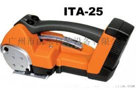 ITA25电动打包机