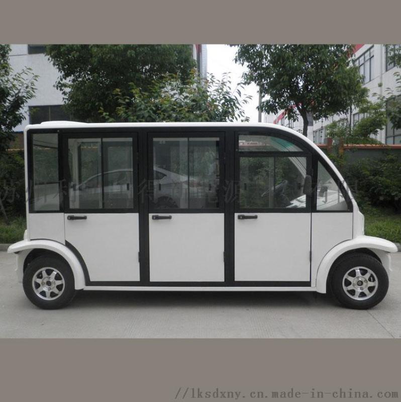 利凱士得-封閉電動景區觀光車 校園景區遊覽車