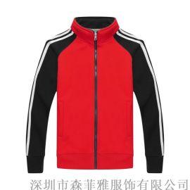 外套男立领加绒拉链开衫秋冬季新款运动休闲保暖上衣
