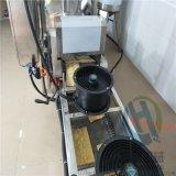 高低控油溫油皮油炸機  全自動油皮純油過濾油炸機