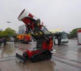 TAF20多功能救火機器人 滅火機器人