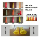 福建三明喷浆机配件橡胶板 刚衬板 喷浆管售后处理
