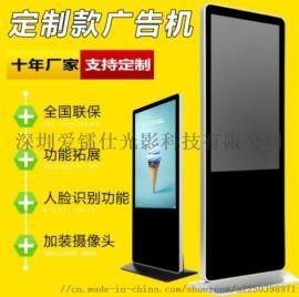 立式广告机 安卓液晶屏高清落地触摸查询一体机可定制