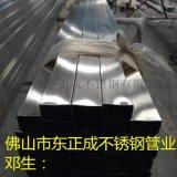 惠州不鏽鋼方管廠家,201不鏽鋼方管
