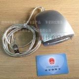 明泰DP-R333-SB接觸式社保IC卡讀卡器