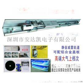 ADK医用铅门 专业安装维修手术门