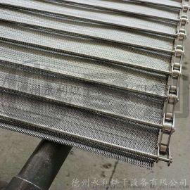 不锈钢网带定厂家制加工