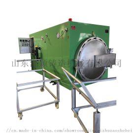 东营润颖 供应高压脱蜡釜,精密铸造专用设备厂家直销 ,