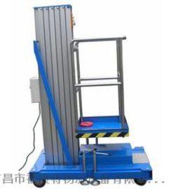 移动式铝合金升降机