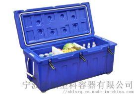宁波朗顺滚塑定制90L车载冷藏箱、保温箱