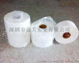 惠泽大卷纸012A2-02A公司、酒店用纸