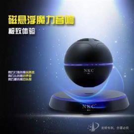 鵬凱磁懸浮音響擺件定制開發廠家供應量大價優