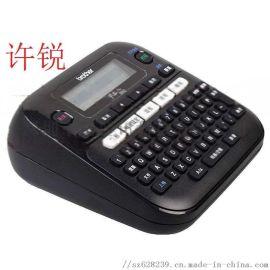 兄弟标签标识打印机pt-d210标签机