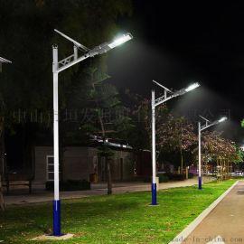 中山LED太阳能路灯厂家直销 新款8米海螺臂路灯