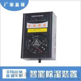 环网柜智能除湿装置 JXCS-U60N 自动运行